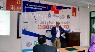 Dr Sabieh Anwar on building media relationship for science popularization